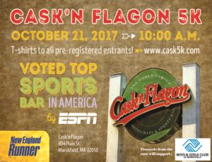 cask road race